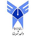 دانشگاه آزاد واحد شهرضا
