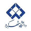 دانشگاه شهرکرد